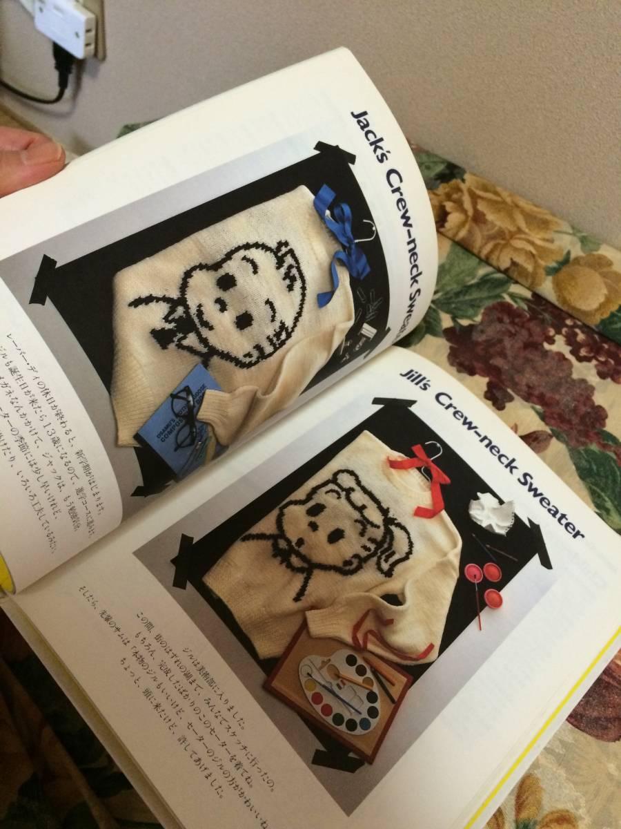 本★OSAMU'S HOW TO BOOK OSAMU HARADA KNITTING クロススティッチ セーター 制作本 手芸 縫物 編み物 ソーイング★レア_画像2