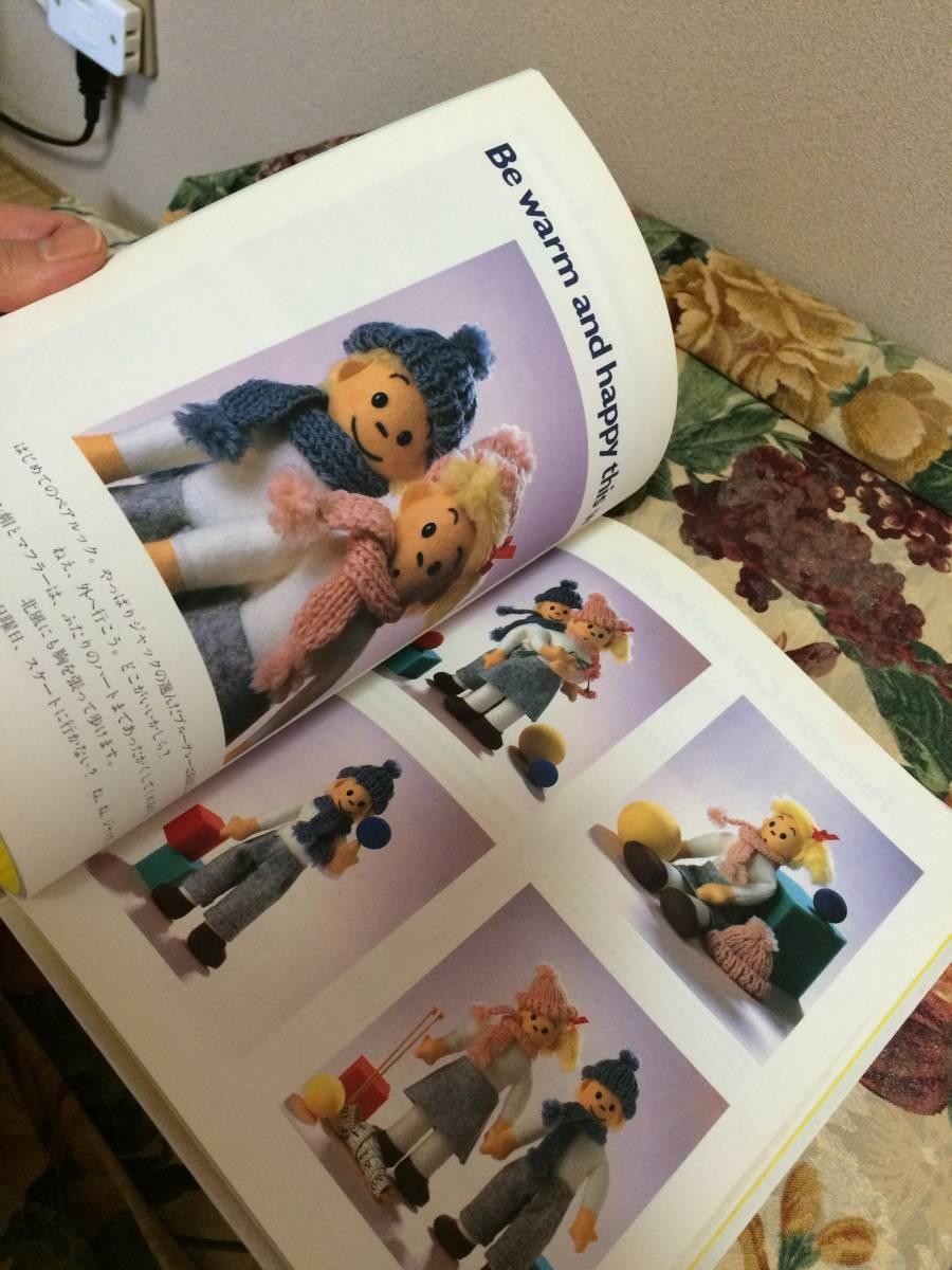 本★OSAMU'S HOW TO BOOK OSAMU HARADA KNITTING クロススティッチ セーター 制作本 手芸 縫物 編み物 ソーイング★レア_画像3