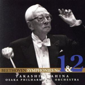 ベートーヴェン:交響曲第1番&第2番(Blu-spec CD2)/朝比奈隆&大阪フィルハーモニー交響楽団_画像1