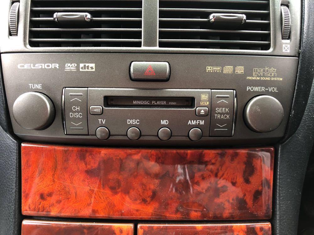 管m310306-0403 UCF 30 31 後期 セルシオ マークレビンソン CD/DVD チェンジャー オーディオ デッキ プレイヤー 86120-50A80 Shipモード_画像8