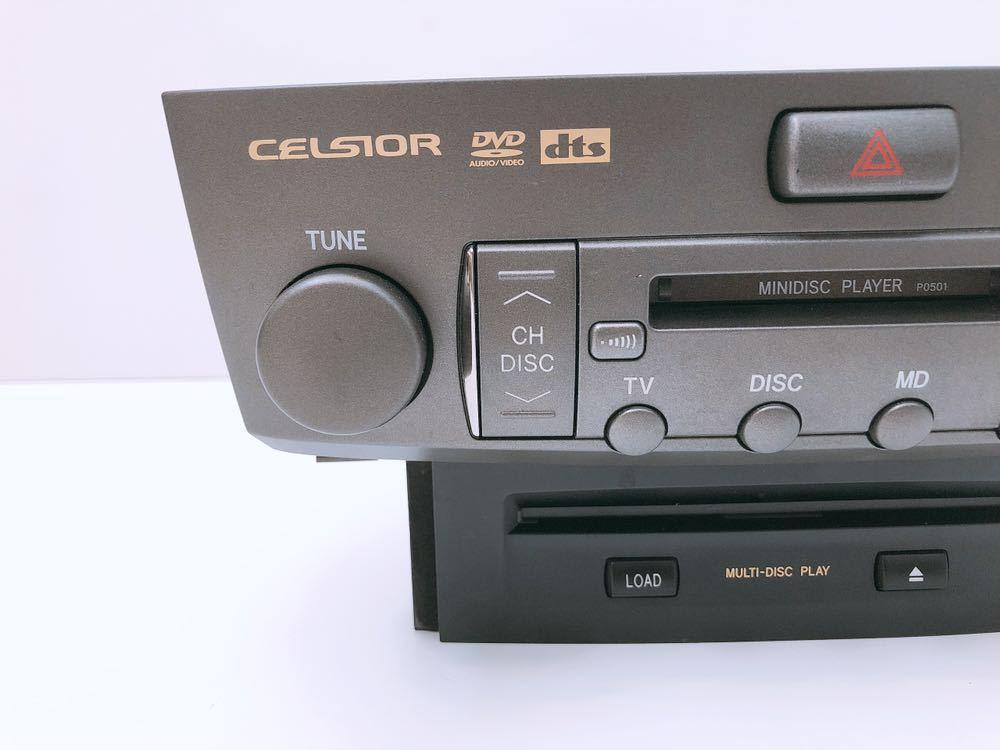 管m310306-0403 UCF 30 31 後期 セルシオ マークレビンソン CD/DVD チェンジャー オーディオ デッキ プレイヤー 86120-50A80 Shipモード_画像2