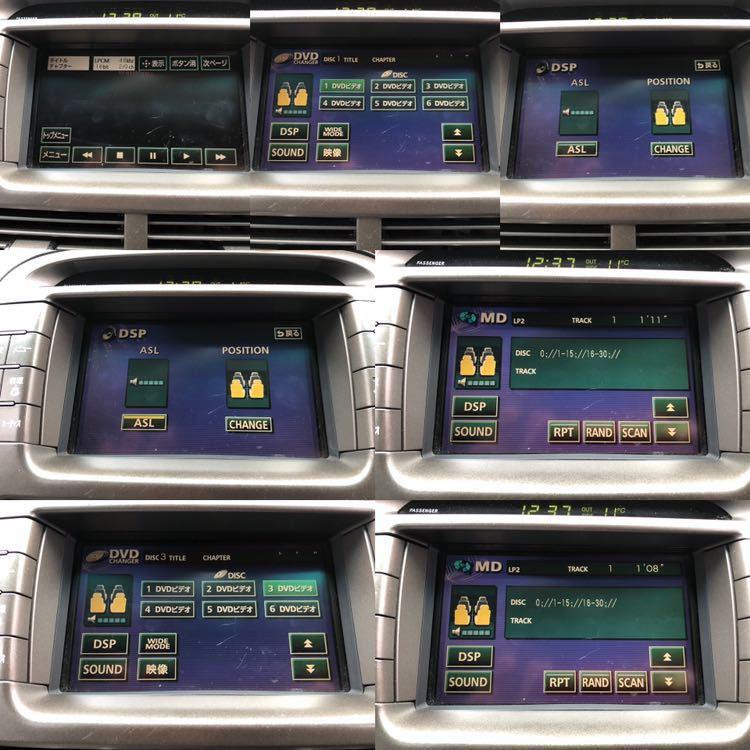 管m310306-0403 UCF 30 31 後期 セルシオ マークレビンソン CD/DVD チェンジャー オーディオ デッキ プレイヤー 86120-50A80 Shipモード_画像9