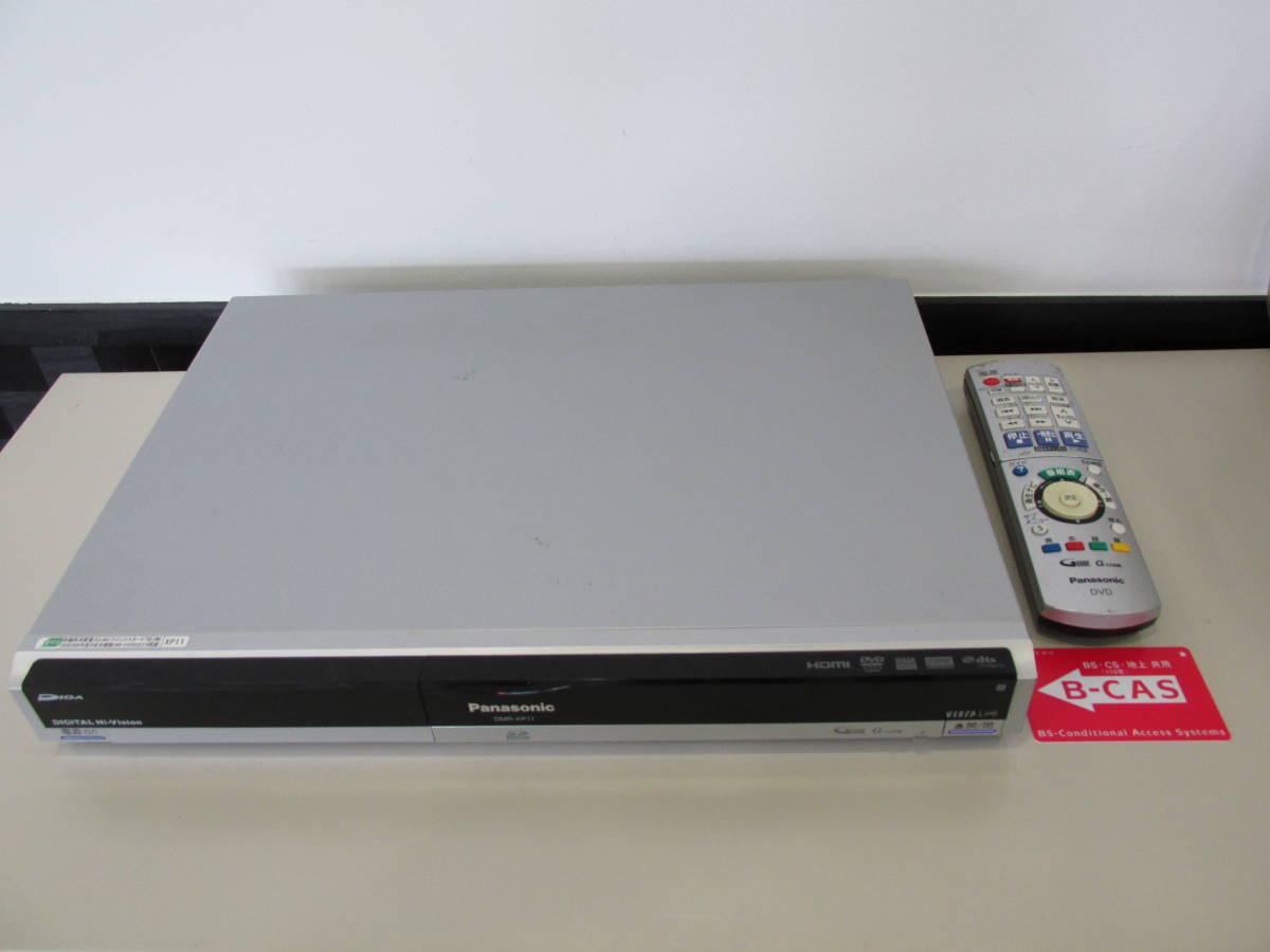 Panasonic パナソニック DVDレコーダー DMR-XP11 B-CASカード付 ジャンク品