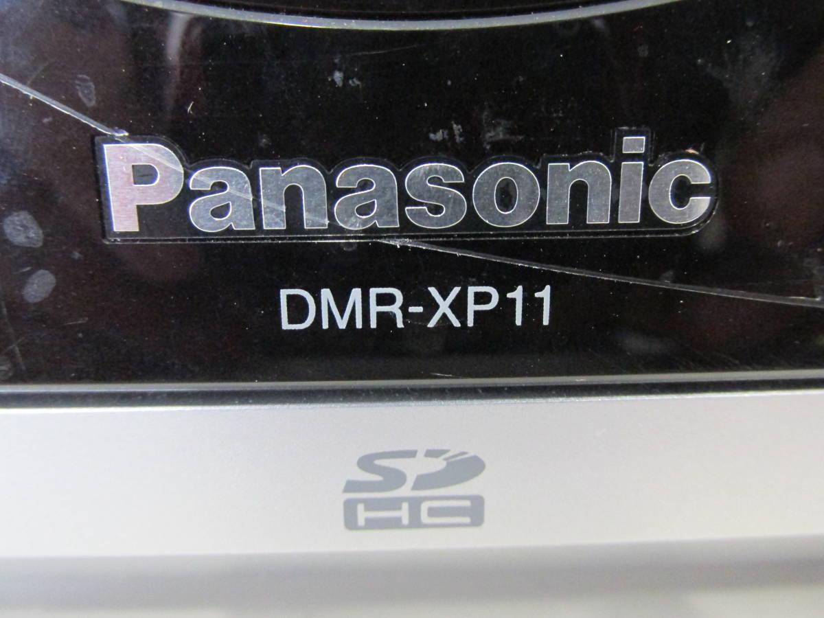 Panasonic パナソニック DVDレコーダー DMR-XP11 B-CASカード付 ジャンク品_画像2