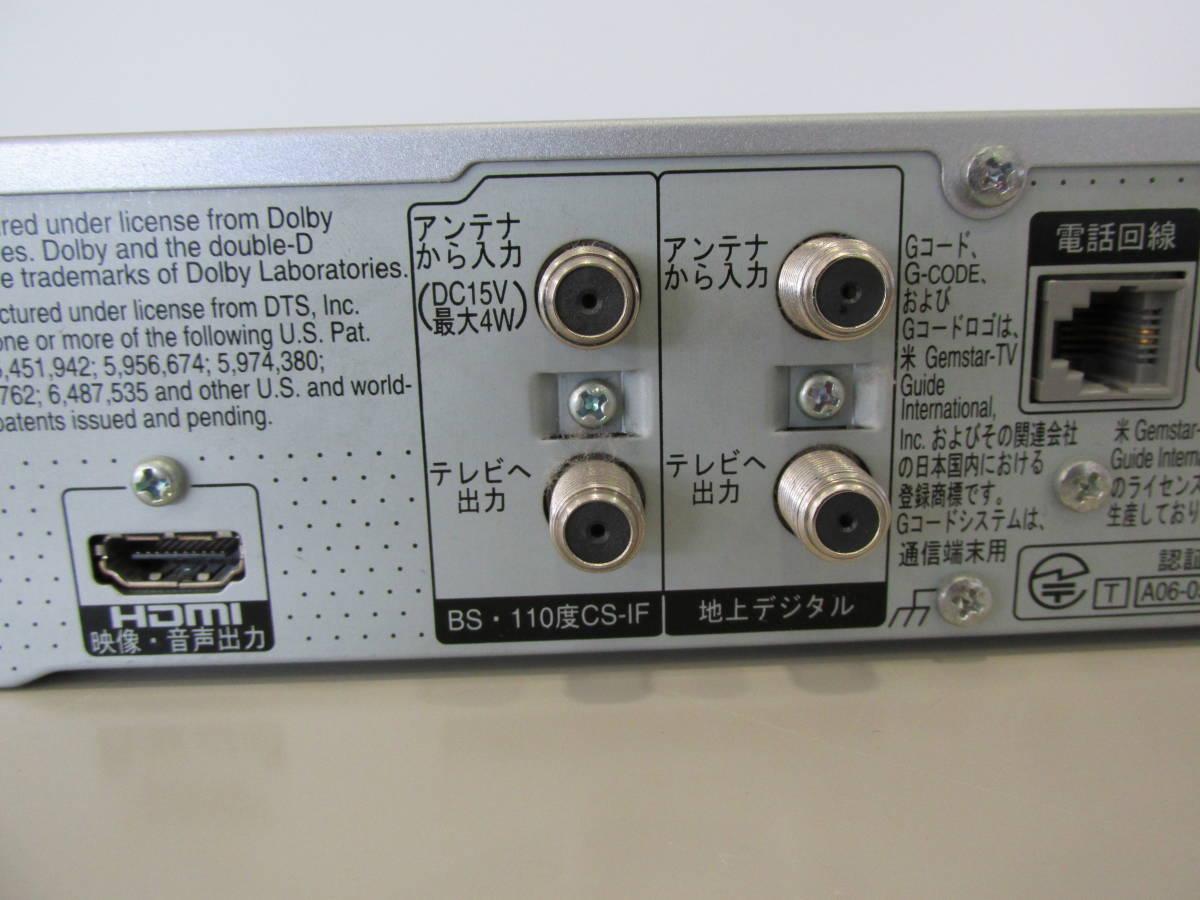 Panasonic パナソニック DVDレコーダー DMR-XP11 B-CASカード付 ジャンク品_画像6