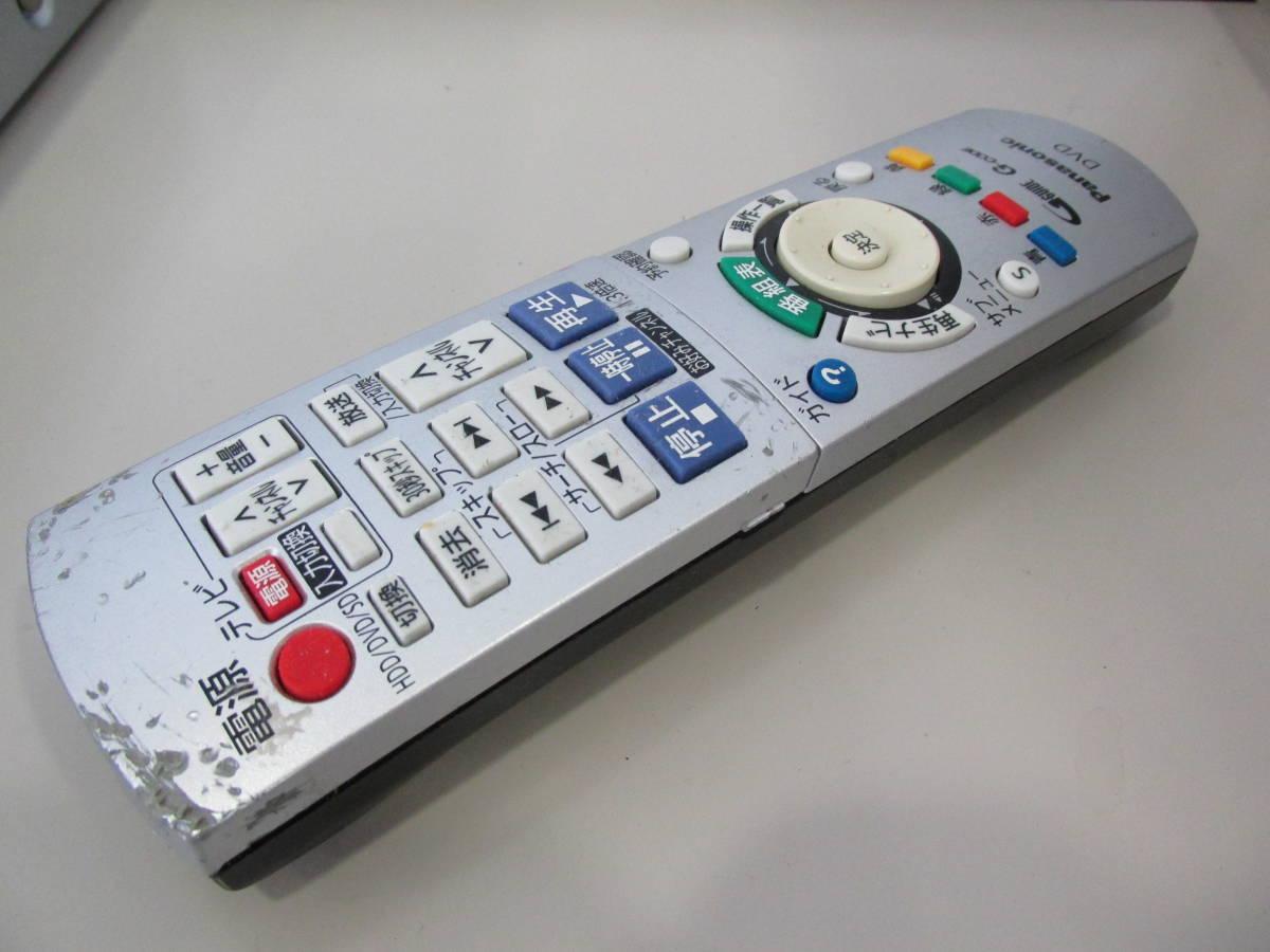 Panasonic パナソニック DVDレコーダー DMR-XP11 B-CASカード付 ジャンク品_画像9