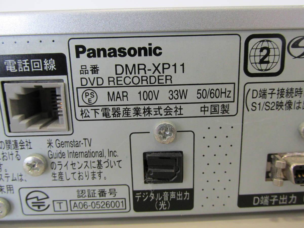 Panasonic パナソニック DVDレコーダー DMR-XP11 B-CASカード付 ジャンク品_画像8