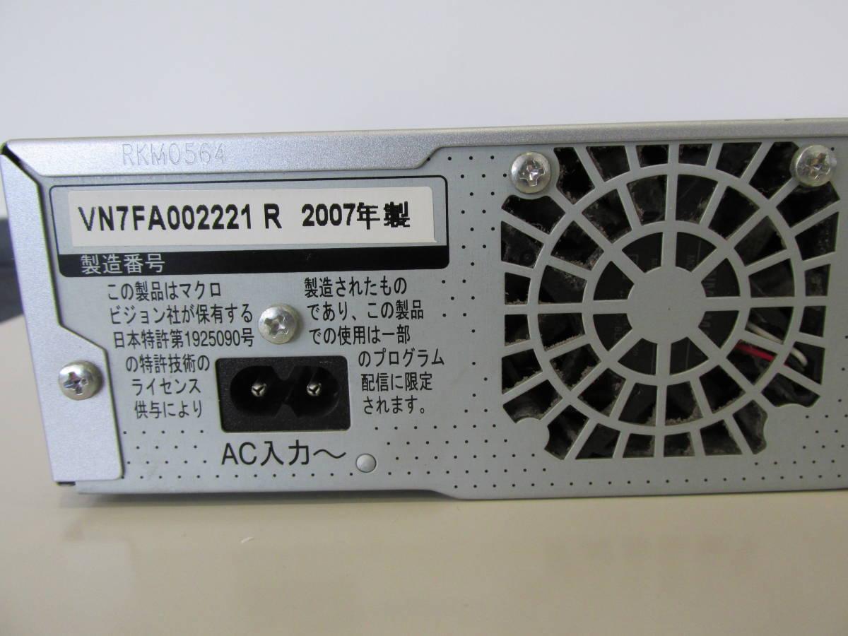 Panasonic パナソニック DVDレコーダー DMR-XP11 B-CASカード付 ジャンク品_画像5