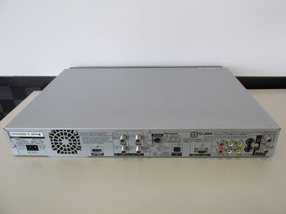 Panasonic パナソニック DVDレコーダー DMR-XP11 B-CASカード付 ジャンク品_画像4