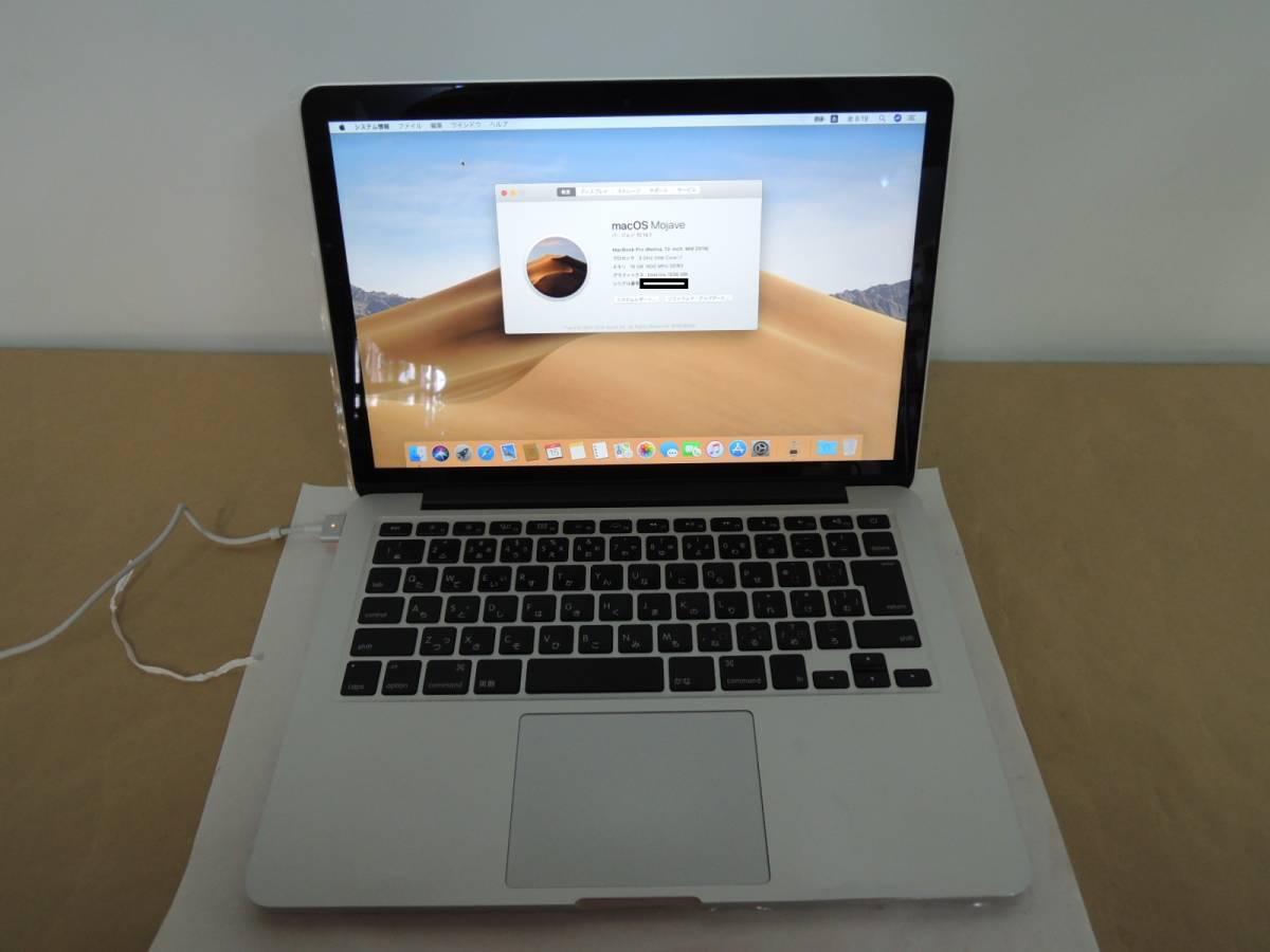 代購代標第一品牌- 樂淘letao - MODEL:A1502 MacBook Pro