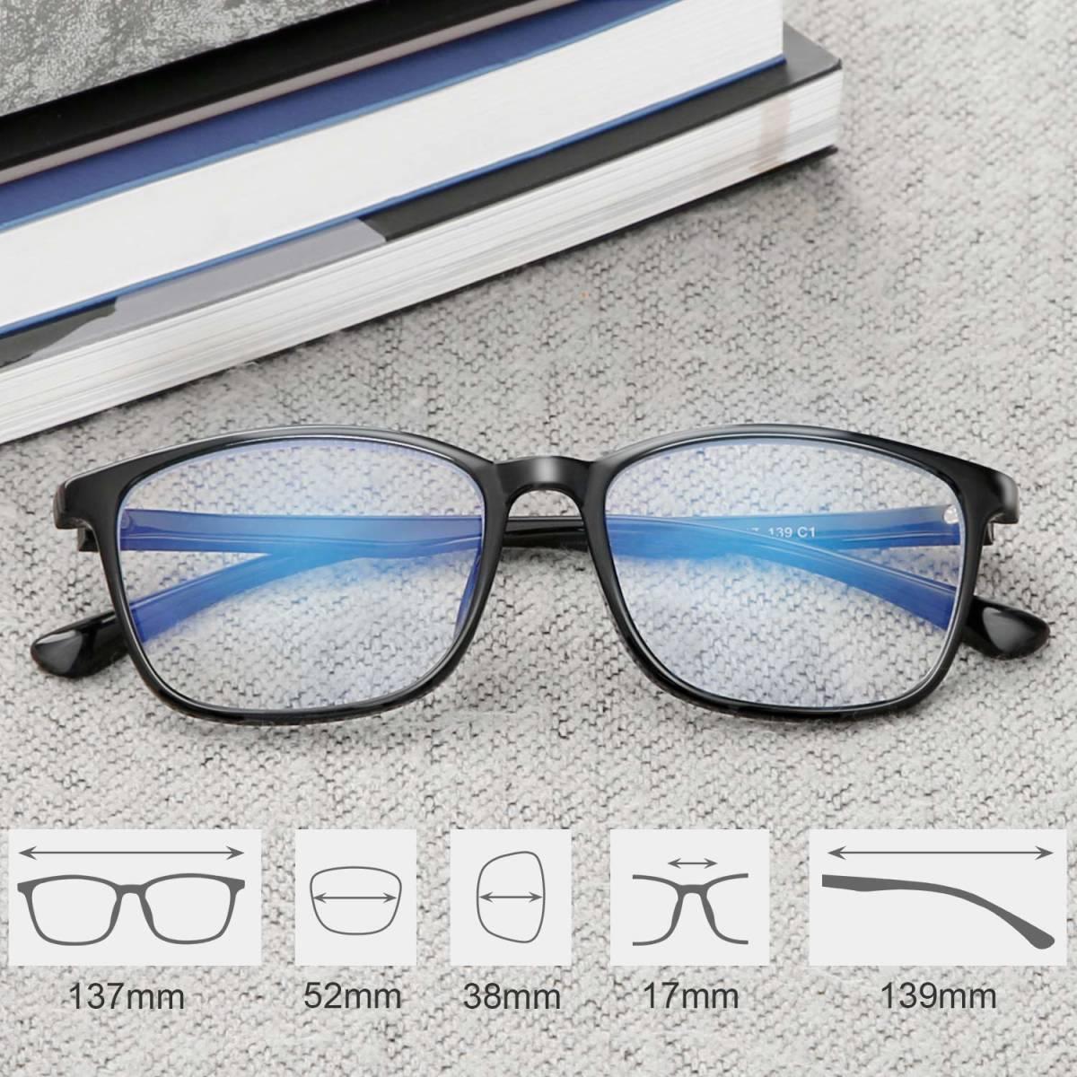 新品●Jawwei 伊達メガネ おしゃれ ブルーライトカット pcメガネ TR90 超軽量 だて 眼鏡 ファッション メガネ uv 紫外線99%カット Y6838_画像5