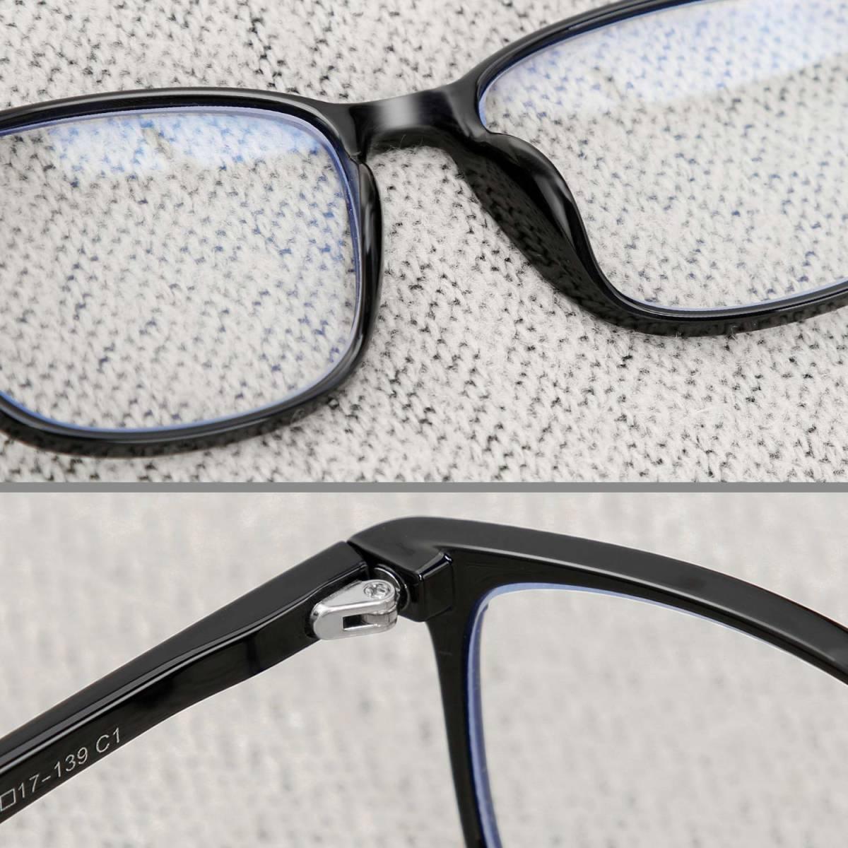 新品●Jawwei 伊達メガネ おしゃれ ブルーライトカット pcメガネ TR90 超軽量 だて 眼鏡 ファッション メガネ uv 紫外線99%カット Y6838_画像7