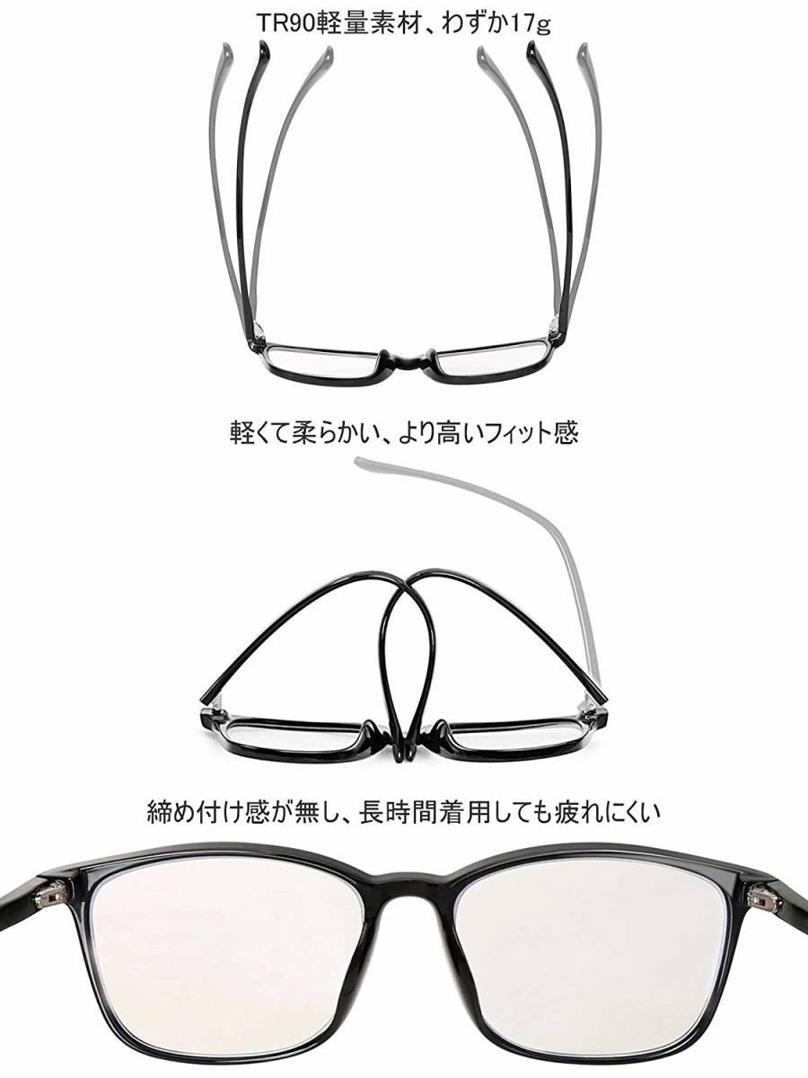 新品●Jawwei 伊達メガネ おしゃれ ブルーライトカット pcメガネ TR90 超軽量 だて 眼鏡 ファッション メガネ uv 紫外線99%カット Y6838_画像4