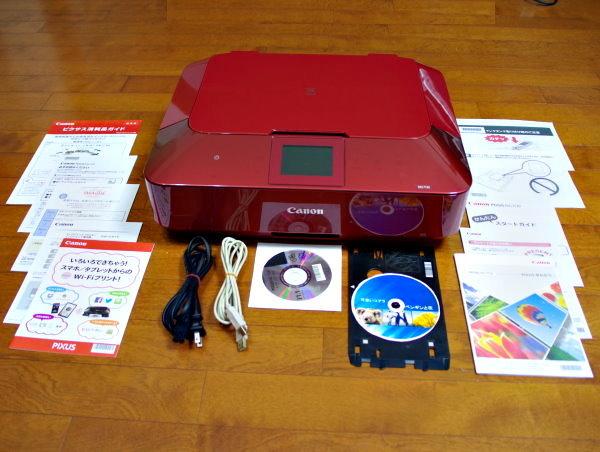 印刷良好 Canon PIXUS 複合機 MG7130 Red 完動品