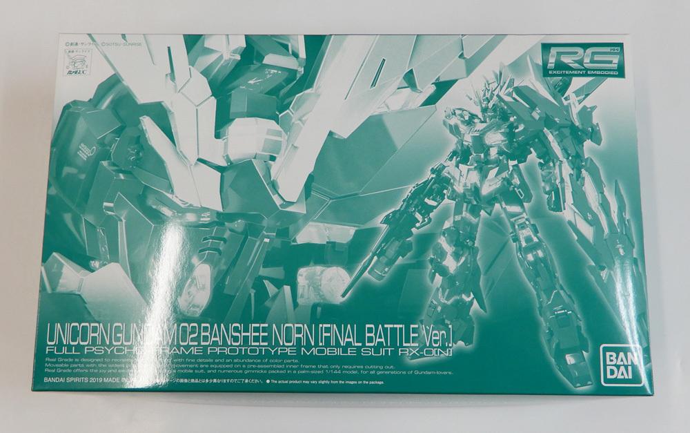 【未組立】 1/144 RG RX-0 ユニコーンガンダム2号機 バンシィ・ノルン 最終決戦仕様 プレミアムバンダイ限定 【55】
