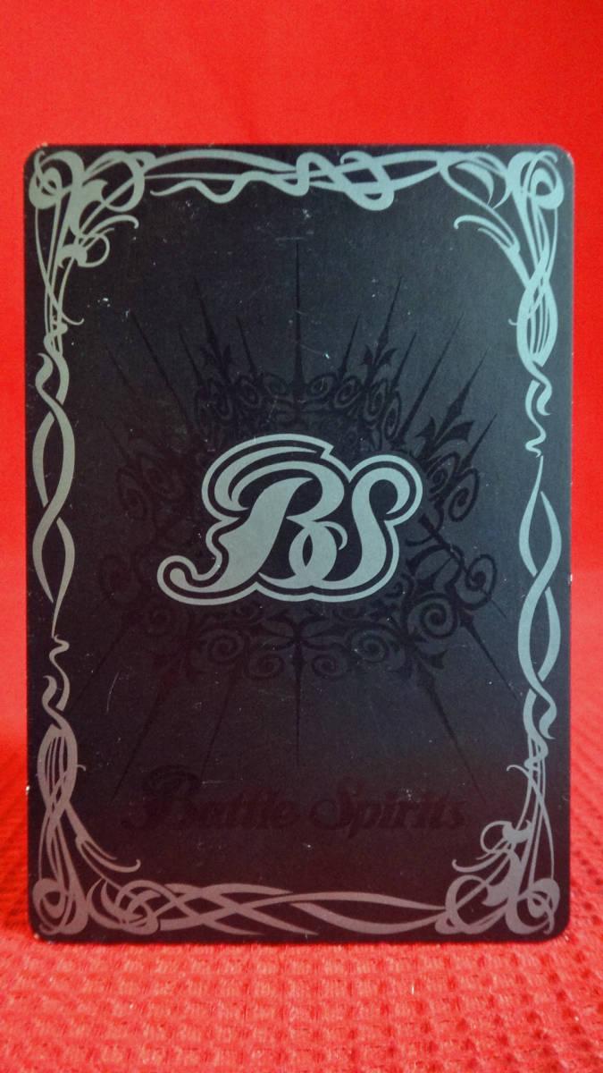 Battle Spirits/バトルスピリッツ ドリームブースター【炎と風の異魔神】 BSC25-044 イマジンドロー_画像2