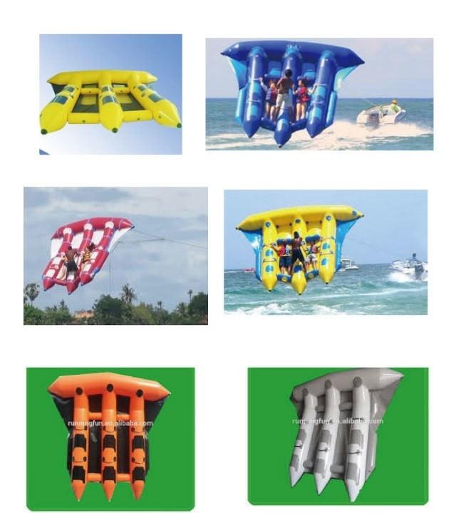 空飛ぶバナナボートです。_画像5