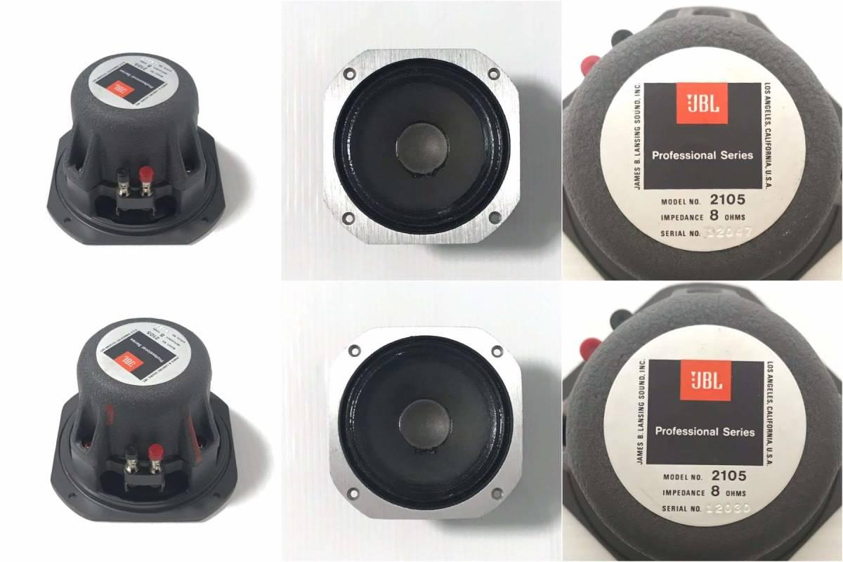 極上美品 JBL 4310WX プロ使用スタジオモニター オールアルニコ 2212 + 2105 + LE20-1_画像8