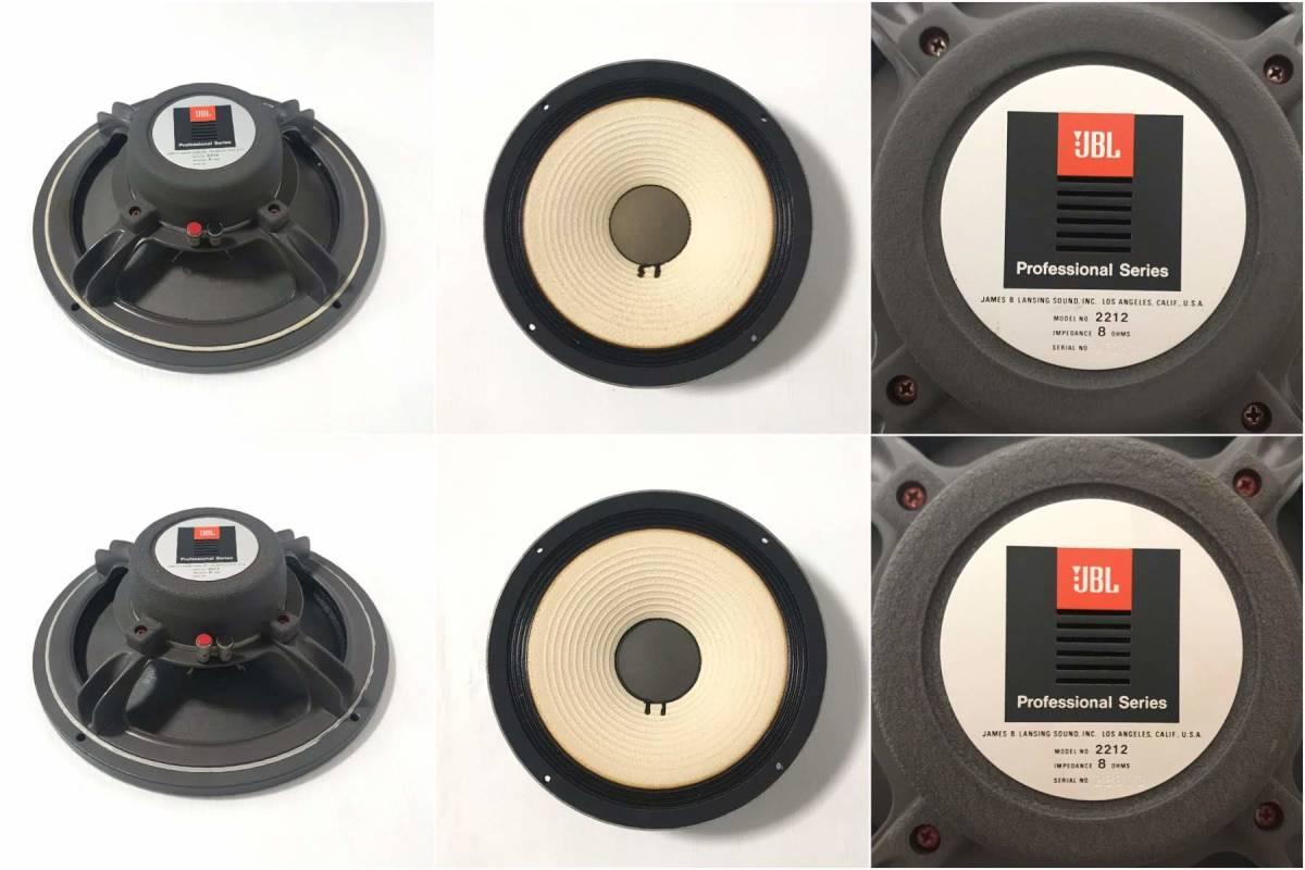 極上美品 JBL 4310WX プロ使用スタジオモニター オールアルニコ 2212 + 2105 + LE20-1_画像9