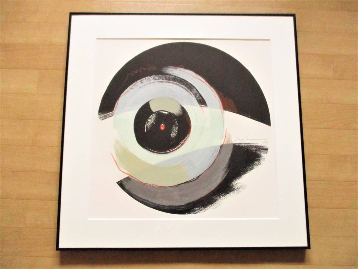 石井竜也 シルクスクリーン「Peeping Life II」 直筆サイン入 /180 美品 グッズ 絵画 版画 米米クラブ