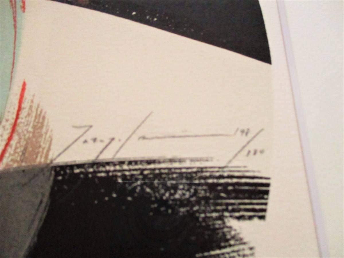 石井竜也 シルクスクリーン「Peeping Life II」 直筆サイン入 /180 美品 グッズ 絵画 版画 米米クラブ_画像2