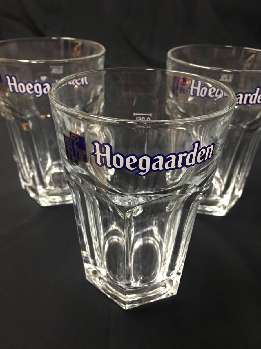 ベルギービール グラス_画像3