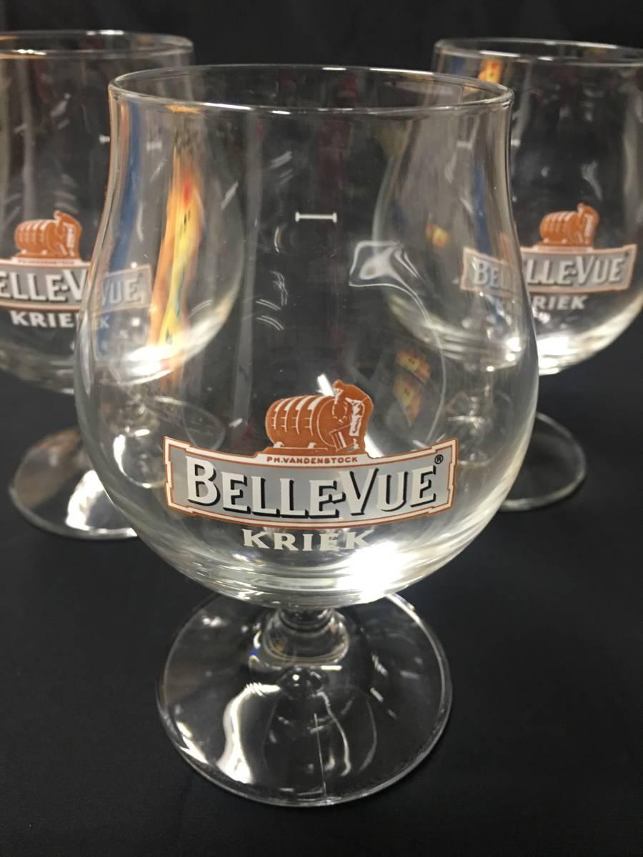 ベルギービール グラス_画像5