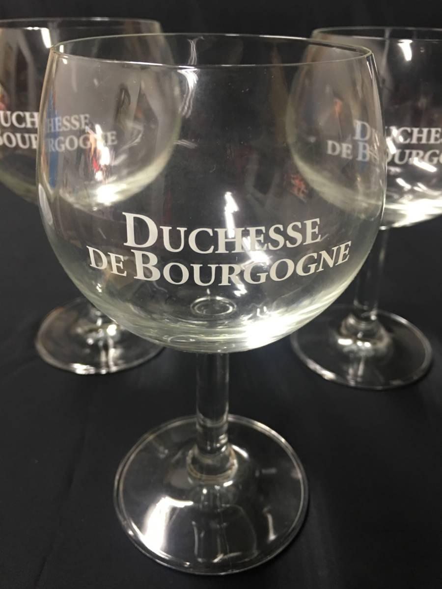 ベルギービール グラス_画像6