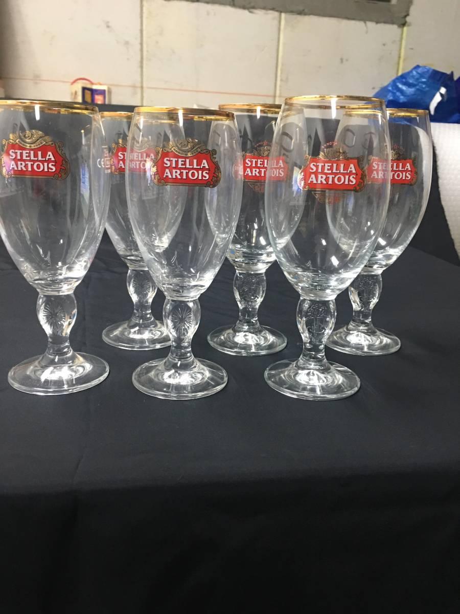 ベルギービール グラス_画像8