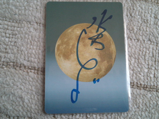 ゲゲゲの鬼太郎 トレーディングカード 水木しげるサイン入り
