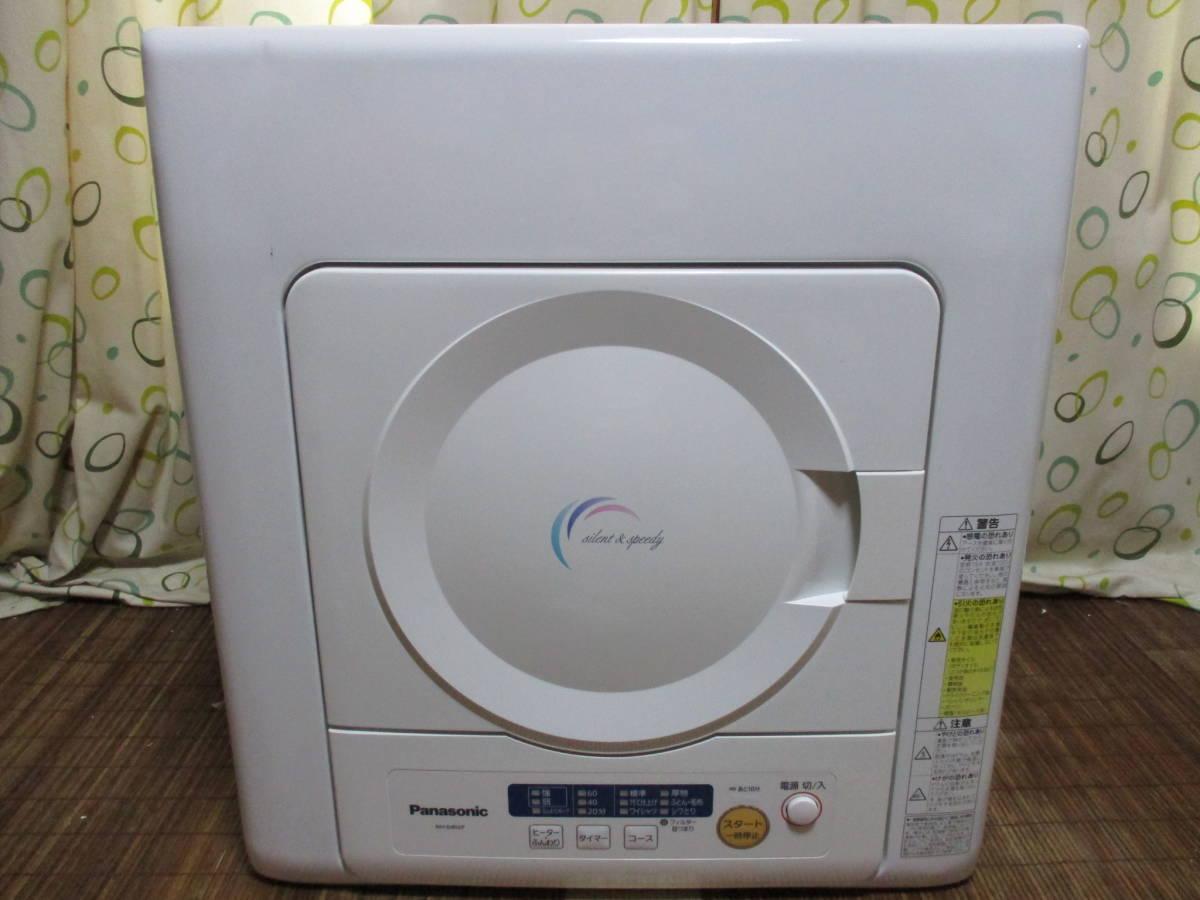 ★パナソニック 電気衣類乾燥機 NH-D402P 乾燥容量4.0kg 除湿タイプ