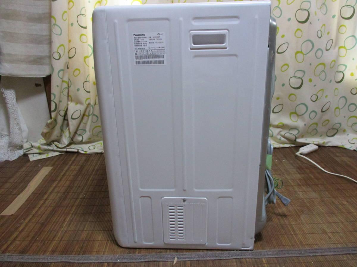 ★パナソニック 電気衣類乾燥機 NH-D402P 乾燥容量4.0kg 除湿タイプ_画像2