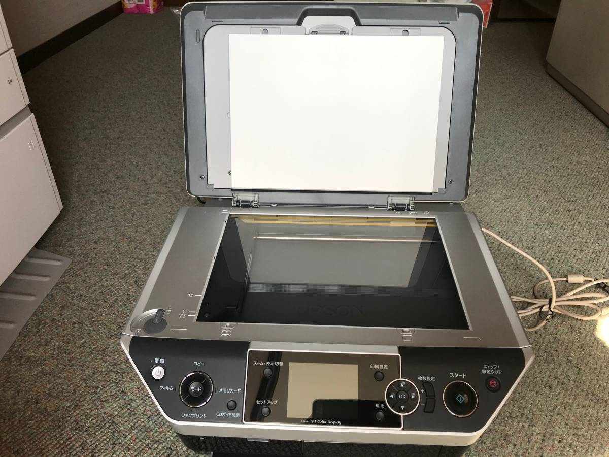 EPSON/エプソン カラリオ インクジェットプリンター 複合機 PM-A920 2006年11月製★おまけ付き_画像2