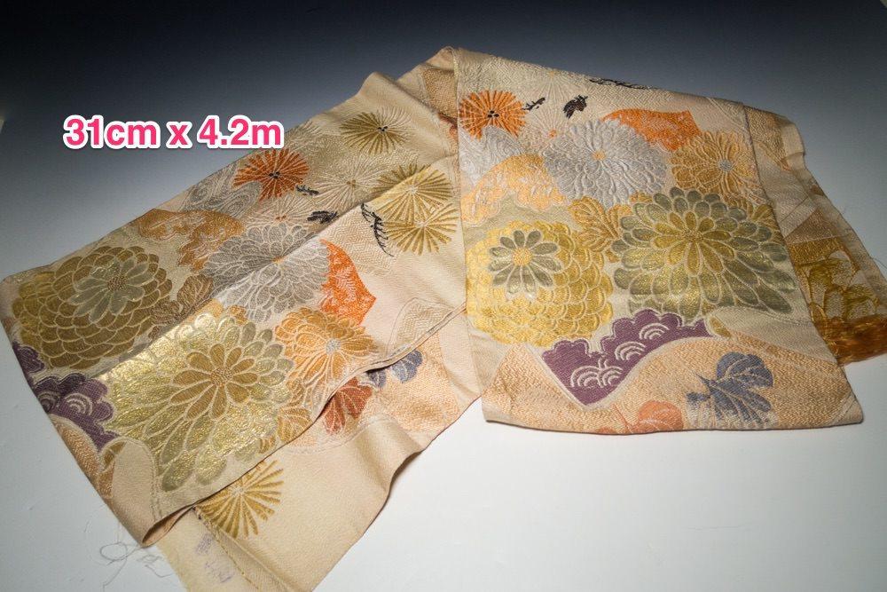 正絹着物金彩蒲公英菊文様端切れリメイク素材振り袖帯余り 女性和服着物