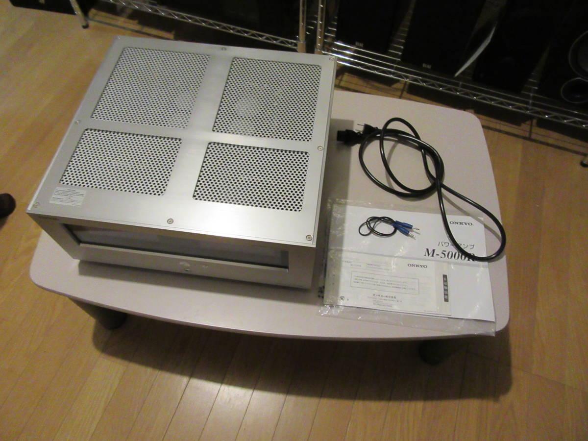 ONKYO reference Hi-Fi M-5000R 2ch パワーアンプ 禁煙環境 ワンオーナー 中古品 ケーブル 取説 元箱付き 内部清掃 メンテナンス施行済み_画像3