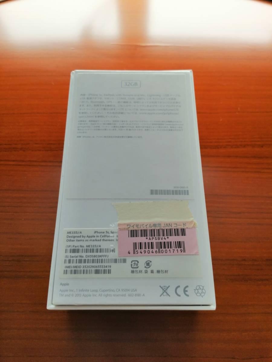 iphone 5s 32GB ブラック ワイモバイル版_画像4