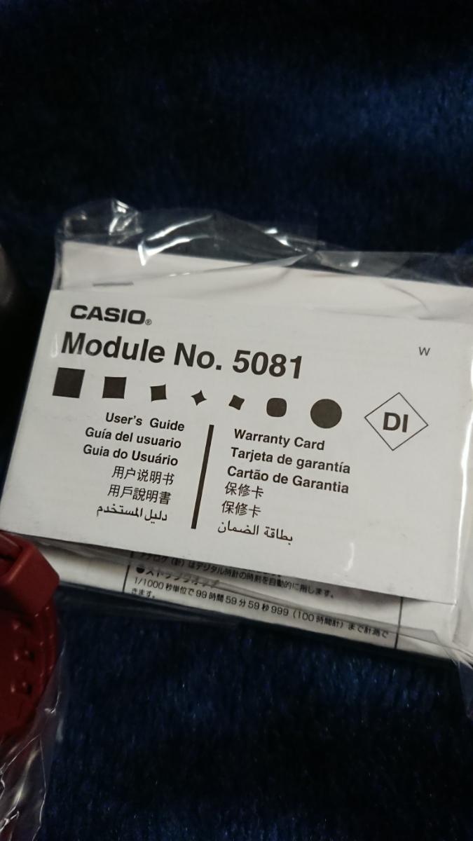 カシオ G-shock Gショック 新品 未使用 プレゼント お祝い No.5081 CASIO_画像3