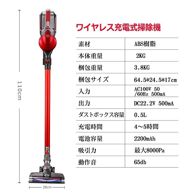 掃除機 コードレス スティッククリーナー 2WAY 強弱切替 軽量 低騒音 大容量電池 8000Pa 超強吸引力 多機能 PSE認証済み #656no.405358_画像2