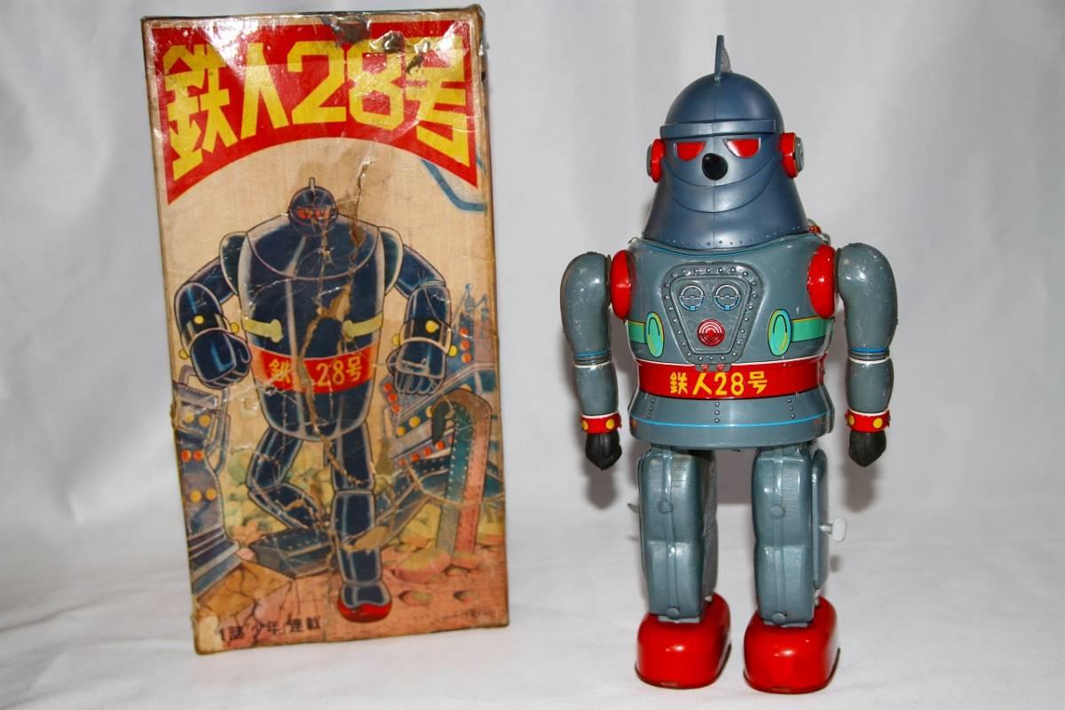 野村トーイ 鉄人28号 ブリキ ロボット玩具 「№2タイプ」当時物 復刻では無い 箱有