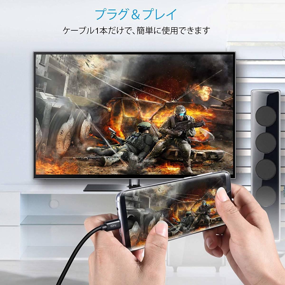 新品●USB C to HDMI、CHOETECH 4K @ 60Hz 1.8m / 6ft USB C to HDMIケーブルThunderbolt 3対応CタイプHDMIケーブル V3666_画像7