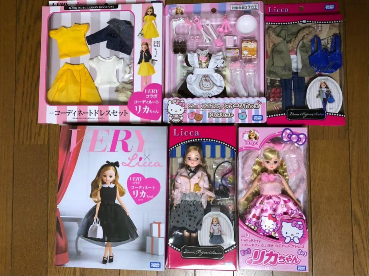 「リカちゃん」 人形3点&洋服3点セット (VERY、ビジュー、ハローキティ) 新品!