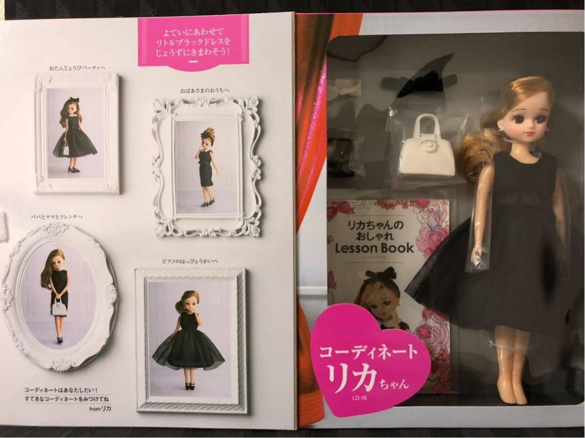 「リカちゃん」 人形3点&洋服3点セット (VERY、ビジュー、ハローキティ) 新品!_画像3