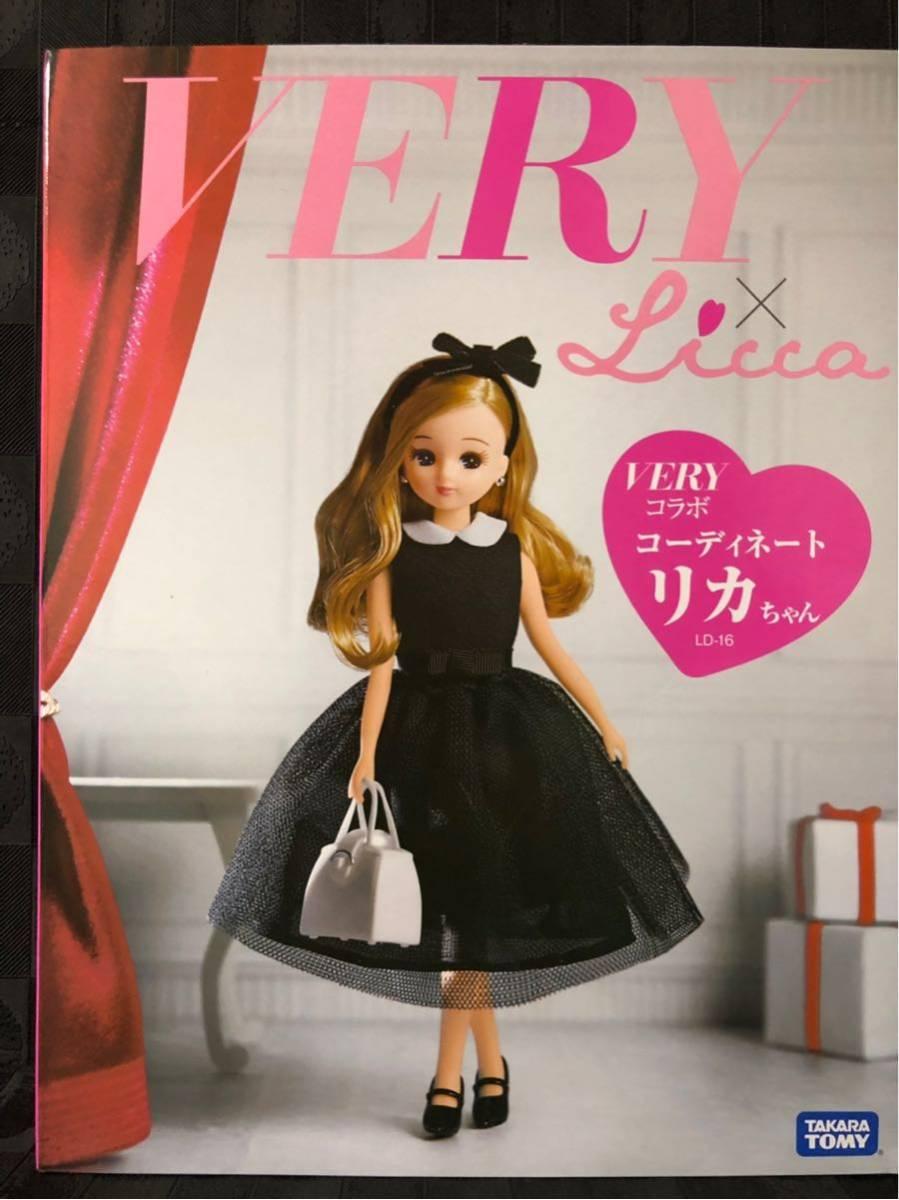 「リカちゃん」 人形3点&洋服3点セット (VERY、ビジュー、ハローキティ) 新品!_画像2