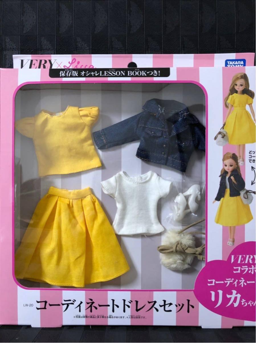 「リカちゃん」 人形3点&洋服3点セット (VERY、ビジュー、ハローキティ) 新品!_画像6