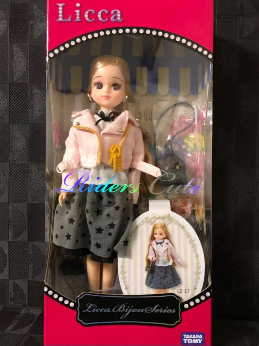 「リカちゃん」 人形3点&洋服3点セット (VERY、ビジュー、ハローキティ) 新品!_画像4