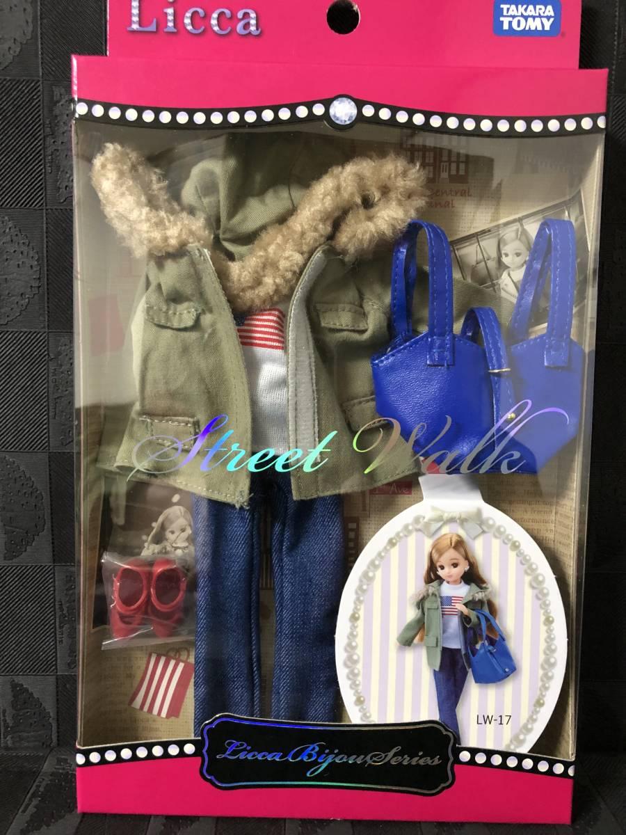 「リカちゃん」 人形3点&洋服3点セット (VERY、ビジュー、ハローキティ) 新品!_画像8