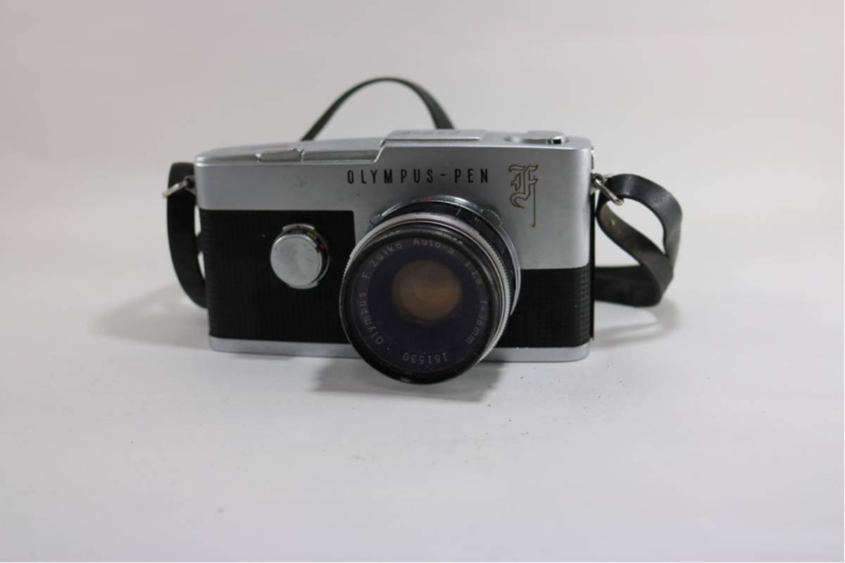 オリンパス(OLYMPUS) PEN F F.Zuiko Auto-s 1:18 f=38mm レンジファインダーカメラ ジャンク!1円スタート♪
