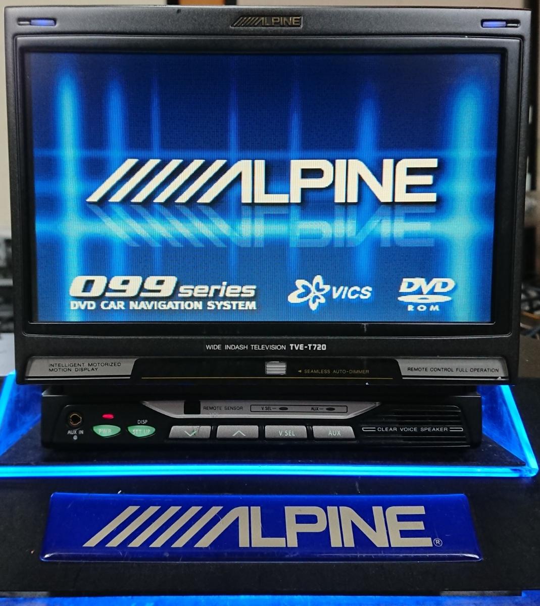 アルパイン 7インチ ワイドインダッシュテレビ TVE-T720 FMトランスミッター内蔵 左右首ふり動作 多少訳あり ALPINE