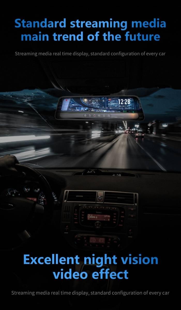 残り僅か 1円!◆ドライブレコーダー AUTO-VOX OEM元製品 フロントリアカメラ ストリームデジタルインナーミラー フルタッチパネル FHD_画像4
