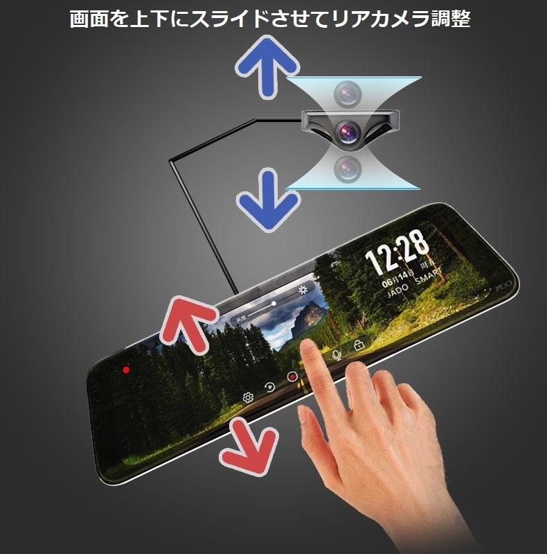 残り僅か 1円!◆ドライブレコーダー AUTO-VOX OEM元製品 フロントリアカメラ ストリームデジタルインナーミラー フルタッチパネル FHD_画像2